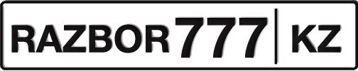 razbor777.kz